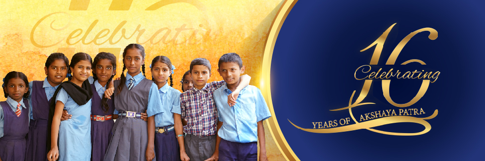 Akshaya Patra Celebrates 16 Years of Food for Education